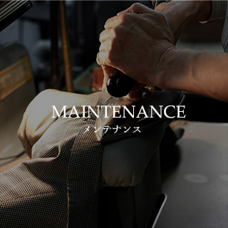MAINTENANCE | メンテナンス