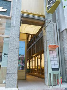 Re. muse 銀座店