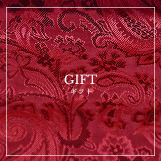 GIFT | ギフト