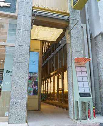 Re. muse 銀座店 (2019/9/1OPEN)
